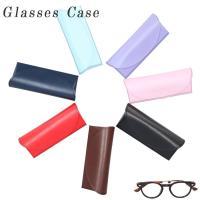 メガネケース おしゃれ レディース 通販 スリム コンパクト セミハード 眼鏡ケース 軽量 軽い マグネット式 シンプル 無地 大人 かわいい 上品 きれいめ