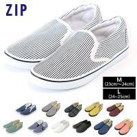 ZIP ジップ スリッポン レディース スニーカー [* ☆shoes /  ☆lshoes  *]
