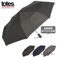totes TOTES 傘 折りたたみ 手動開閉式 カサ かさ シンプルかつ機能的な晴雨兼用の自動開...