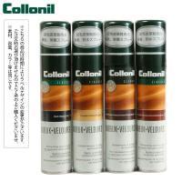 コロニル (collonil) collonil15 / ヌバックベロアスプレー 起毛皮革を新品時の...