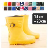 レインブーツ キッズ  KUT 長靴  長ぐつ ジュニア 子供用 ブーツ 定番 雨 子供 防水 撥水 こども 防寒 ショート 女の子 男の子 雪遊び 雪 レインシューズ  tb0