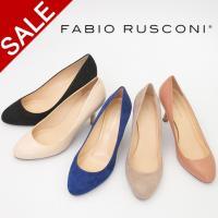 """イタリアの人気シューズブランド""""FABIO RUSCONI/ファビオルスコーニ""""。インポートならでは..."""