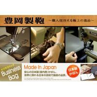 ベルト ポーチ ANDY HAWARD No:25865 日本製 ベルト ポーチ iPhone 6 Plus 対応 スマホケース 電子たばこのケース ※代引き発送・日時指定『不可』※