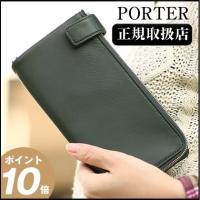 レビューで500円分QUOカードプレゼント中!  ■ブランド PORTER ■シリーズ CRUST ...