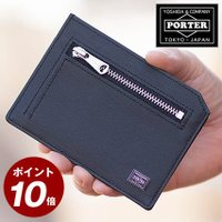 吉田カバン ポーター porter スマートウォレット キャッシュレス コンパクト カレント ポーター CURRENT 052-02233 WS