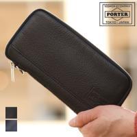 レビューで500円分QUOカードプレゼント中!  ■ブランド PORTER ■シリーズ DELIGH...