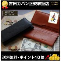 レビューで500円分QUOカードプレゼント中!  (1stポーターに大人気!上質なのにお手ごろ価格)...