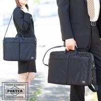 (PORTER ポーター) (通勤 ビジネス) 吉田カバン ポーターバッグ TANKER 2WAY B4 ビジネスバッグ ブラック M 622-09311