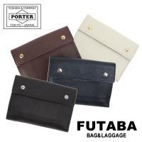 【ラッピング無料で承ります】 吉田カバン ポーター ダブル 二つ折り財布 129-06011 サイズ...