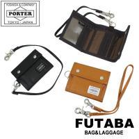 【ラッピング無料で承ります】 吉田カバン ポーター フリースタイル 三つ折り財布 707-07175...