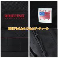 QUOカード付き BRIEFING ブリーフィング 3WAY ブリーフケース C-3 LINER ビジネスバッグ リュック MADE IN USA BRF115219