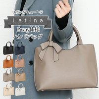 Perenne(ペレンネ)オリジナル Latina(ラティーナ)シリーズ リボンバッグ 2wayハン...