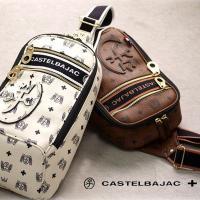 カステルバジャックにショルダーシリーズとボストントートバッグを含むこれまでにない家紋をデザインした...