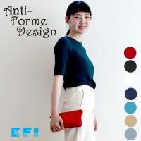 商品番号905486 アンチフォルムデザイン Anti-Forme Design MARAIS(マレ...