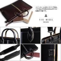 FIVE WOODS ファイブウッズ TED'S テッズ ビジネスバッグ ブリーフケース ショルダーバッグ 2WAY B4  日本製 メンズ 39007
