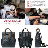 送料無料 CROSS ROAD(クロスロード) FY 口折れリュック トートバグ 2WAY A4 日本製 メンズ 50-1043