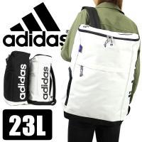 ■ITEM:adidas (アディダス) ブラック&ホワイト2 リュックサック 59254 adid...