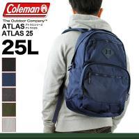 Coleman コールマン ATLAS アトラス ATLAS25 アトラス25 リュック デイパック バックパック 25L B4 PC収納 メンズ レディース