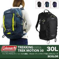 Coleman コールマン TREKKING トレッキング TREK MOTION30 トレックモーション30 トレッキングリュック リュック バックパック デイパック 30L A4