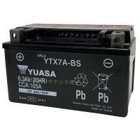 台湾 ユアサ YUASA YTX7A-BS 互換 DTX7A-BS FTX7A-BS GTX7A-BS 充電済!即利用可