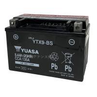 商品番号:T-YTX9-BS-05 メーカー名:YUASA(ユアサ) 商品名:バッテリー 互換商品:...