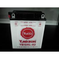 台湾YUASAユアサバッテリー YB12AL-A2 ホンダ除雪機 互換 YB12AL-A FB12AL-A|baikupatuhakase|02
