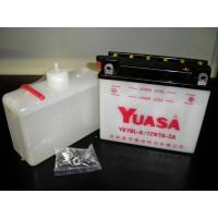 台湾 YUASAユアサ YB7BL-A 互換 12N7B-3A MVX250|baikupatuhakase|02