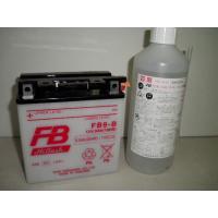 古河電池(FB)フルカワFB9-B互換YUASAユアサ 12N9-4B-1 YB9-B DB9-B GM9Z-4B GB250クラブマン ベンリーCD125 エリミネーター125 (BN125A) VESPA PIAGGIO|baikupatuhakase|02
