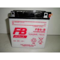 古河電池(FB)フルカワFB9-B互換YUASAユアサ 12N9-4B-1 YB9-B DB9-B GM9Z-4B GB250クラブマン ベンリーCD125 エリミネーター125 (BN125A) VESPA PIAGGIO|baikupatuhakase|03