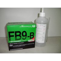 古河電池(FB)フルカワFB9-B互換YUASAユアサ 12N9-4B-1 YB9-B DB9-B GM9Z-4B GB250クラブマン ベンリーCD125 エリミネーター125 (BN125A) VESPA PIAGGIO|baikupatuhakase|04
