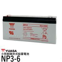 信頼のユアサです。点検、充電済みですので即・利用可能です。  電圧:6V 定格容量(Ah)20時間率...