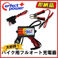 ◎電圧の自動検知 ・動作中は常に電圧を検知し、状況に応じて充電電圧を自動調整します。 ◎5V以下まで...