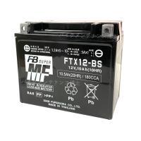 信頼の古河電池(FB) フルカワバッテリー。 制御弁式(VRLA)バッテリーです。当社にて電解液を注...