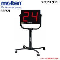 <商品説明> ■メーカー モルテン/molten ■サイズ 幅49.4×奥行45.9×高さ79.5c...