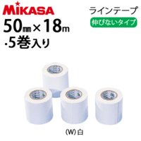 <商品説明> ■メーカー Mikasa/ミカサ ■サイズ 幅50mm×長さ18m(5巻入) ■素材 ...