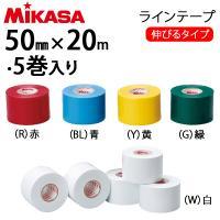 <商品説明> ■メーカー Mikasa/ミカサ ■サイズ 幅50mm×長さ20m(5巻入) ■素材 ...