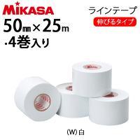<商品説明> ■メーカー Mikasa/ミカサ ■サイズ 幅50mm×長さ25m(4巻入) ■素材 ...