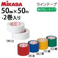 <商品説明> ■メーカー Mikasa/ミカサ ■サイズ 幅50mm×長さ50m(2巻入) ■素材 ...