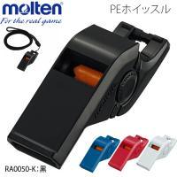 <商品説明> ■メーカー Molten(モルテン) ■カラー K:ブラック B:ブルー R:レッド ...