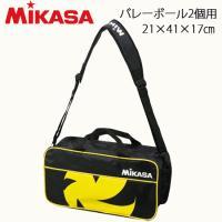 <商品説明> ■メーカー MIKASA(ミカサ) ■サイズ 21×41×17cm ■素材 ナイロン ...