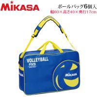 <商品説明> ■メーカー MIKASA(ミカサ) ■サイズ 60×40×17cm ■素材 ナイロン ...