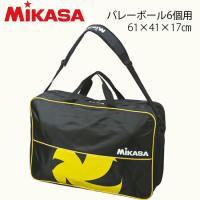 <商品説明> ■メーカー MIKASA(ミカサ) ■サイズ 41×61×17cm ■素材 ナイロン ...