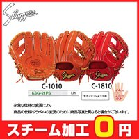 カラー:C-1010/DPオレンジ×タン  C-1810/Fオレンジ×タン  ポジション:セカンド・...
