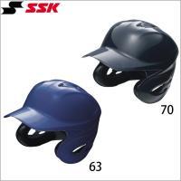 素材:高剛性ABS樹脂  63/Dブルー  70/ネイビー  特徴:●エアベンチレーション機能  ●...