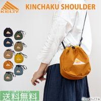 KELTY ケルティ 巾着バッグ キンチャクショルダーバッグ ショルダーポーチ KINCHAKU SHOULDER M
