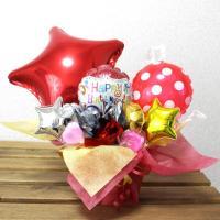 バルーンギフト 誕生日 開店祝 結婚式 周年 発表会 記念日 出産祝 男の子 フラワー  キャンディー 祝電 バルーン電報 名入れ #8004