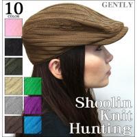 シューリンニット ハンチング -G- ニット素材 帽子 ぼうし カジュアル かっこいい 定番