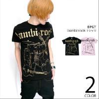 オリジナルTシャツ BPGT( バンビプラネットグラフィックTシャツ )シリーズ  [ メンズ レデ...