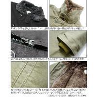 N-1 デッキジャケット US TYPE SLIM(ブラック) - 復刻レプリカ -G- 防寒アウター 米軍 ミリタリー アメカジ ブルゾン メンズ