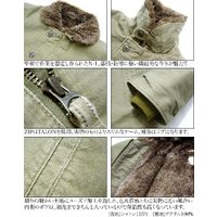 N-1 デッキジャケット US TYPE SLIM(カーキ) - 復刻レプリカ -G- 防寒アウター 米軍 ミリタリー アメカジ ブルゾン メンズ